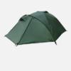 Gipfel Fira tent Green (1)